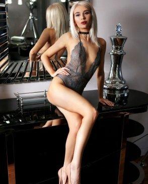 Василиса, 24